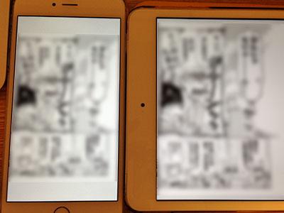 iPhone 6PlusとiPad mini
