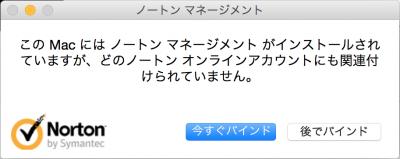 スクリーンショット 2015-10-01 01.40.45