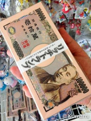 iPhone6 Plusは1万円サイズ