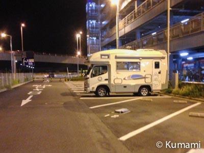 羽田国内線P4駐車場