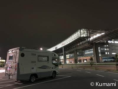羽田国際線ターミナル・大型車駐車場