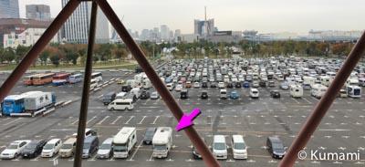 青海臨時駐車場